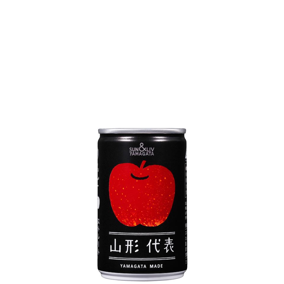 山形代表 りんご