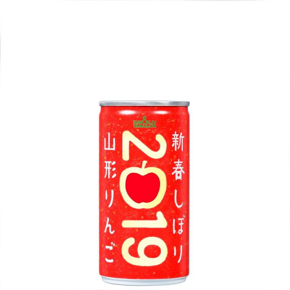 山形りんご 新春しぼり 2019